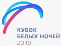 КБН-2019   WNC-2019