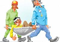 Семинар по безопасности для парапланеристов